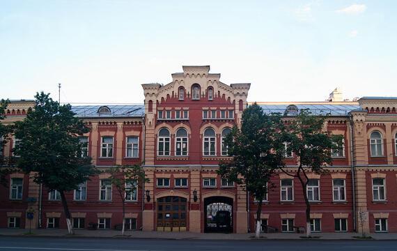 Стоимость билета в краеведческий музей казань продажа билетов на концерт