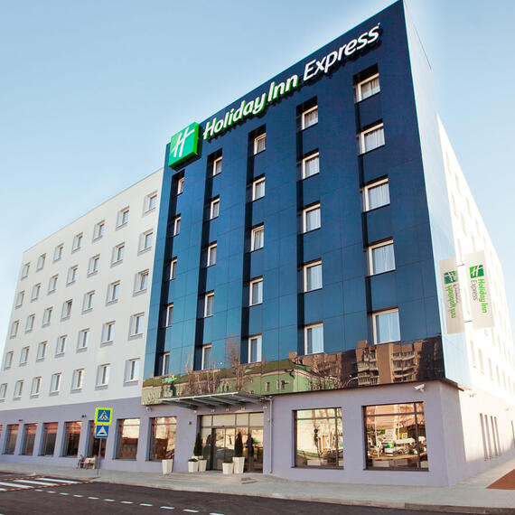Holiday Inn Express Voronezh
